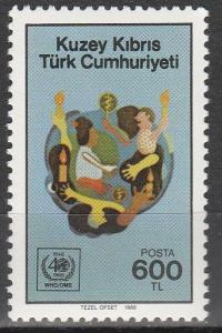Turkey Northern Cyprus #239 MNH F-VF  (V1750)