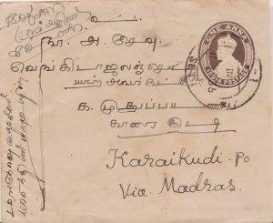 India 1a KGV Envelope 1936 R-1, Set 1 to Karaikudi.
