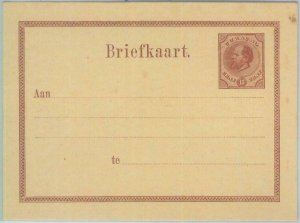 82090 - CURACAO - POSTAL HISTORY -  Postal Stationery Card #1  15 cents