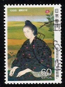 Japan #1670
