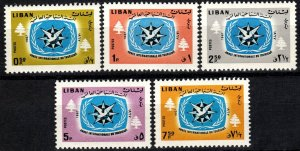 Lebanon #448-52 MNH CV $20.00  (X3369)