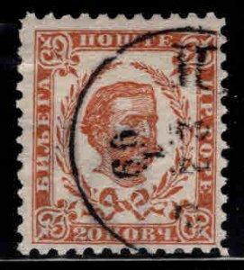 Montenegro Scott 39 Used 1894