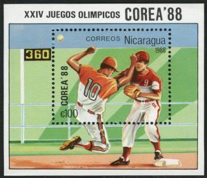 Nicaragua Scott 1695-1691 Mint never hinged.