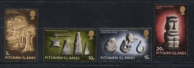 Pitcairn Islands Sc 119-22 1971 Artifacts stamp set mint NH