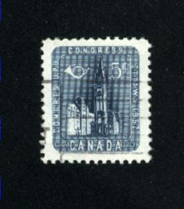 Canada  371  -2   used VF PD 1957