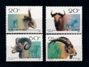 [79434] China 1991 Wild Life Sheep Saiga Takin  MNH