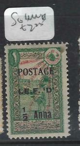 IRAQ  MOSUL    (P1206B)    SG 1   MNH