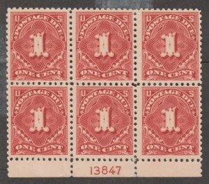 U.S. Scott #J61 Postage Due Stamp - Mint NH Plate Block