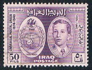 Iraq 132 Used UPU Symbol Faisal (BP3027)