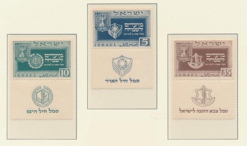 Israel Stamp Set Scott #28-30, Partial Tabs, Mint Never Hinged MNH - Free U.S...