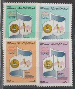 Yemen  SC 516-19  Mint Never Hinged