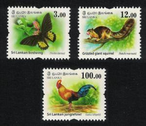 Sri Lanka Junglefowl Cockerel Butterfly Birds Squirrel 3v