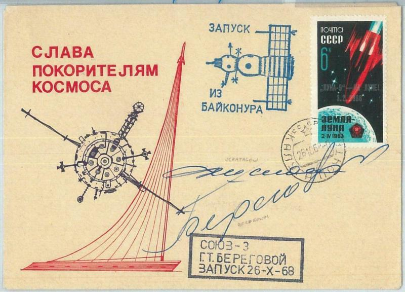 73905 - RUSSIA - POSTAL HISTORY - FDC COVER -  SPACE  Sojuz  1968  Signed