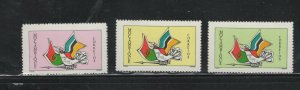 Mozambique #511/#512/#514 1974 Independence issue missing the denomination