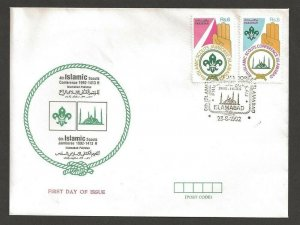 1992 Scouts Pakistan Islamic Jamboree FDC