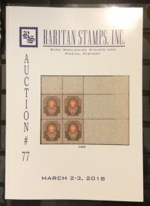Raritan Catalog Auction #77,Mar 2-3,2017,Rare Russia,Errors & Worldwide Rarities