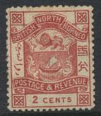 North Borneo  SG 38  no gum no cancel   please see scans & details