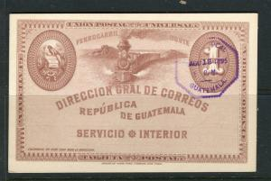 GUATEMALA;   Fine mint 1890s pictorial Locomotive cancelled POSTCARD