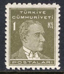 Turkey 1018 MNH VF