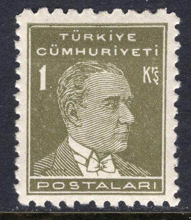 Turkey 1018 MNH VF