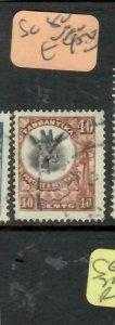 TANGANYIKA  (P2305B)  GIRAFFE  40C  SG 80       VFU
