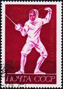 Russia. 1972 4k  S.G.4073 Fine Used