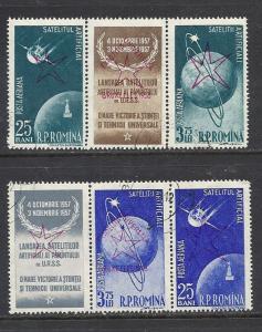Romania #C51a-2a comp used Scott cv $25.00 Overprinted