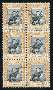 Sudan SG123 1m Black and Orange CDS Block of SIX