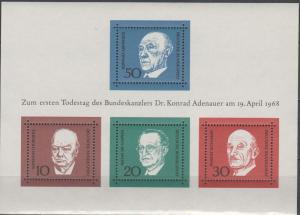 Germany #982 MNH F-VF (ST1737L)
