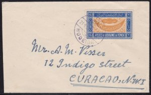 1952 Yemen (Kingdom And Imamate) - Sg 34 Letter From Hodeida To Curacao - Ver