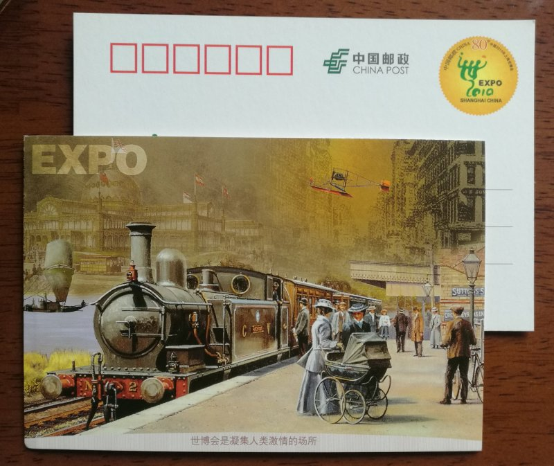 Steam locomotive 1851 London World Expo,airplane,bicycle,baby stroller,CN10 PSC
