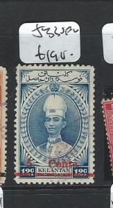 MALAYA JAPANESE OCCUPATION KELANTAN (P1801B) 5C/12C SGJ34    VFU