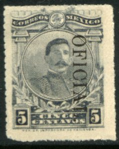 MEXICO O149, 5¢ OFFICIAL. Unused. NG. VF.