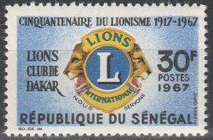 Senegal #287 MNH F-VF   (V680)