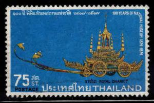 Thailand  Scott 703 Used stamp