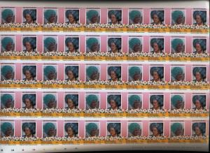 Grenadines St Vincent Queen Mother Imperf Cinderella Sheets MNH x 4 (KR140