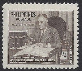 Scott 542 (Philippines) -- MNH