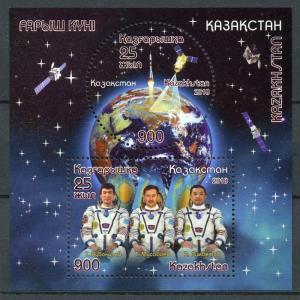 Kazakhstan 2018 MNH KazCosmos Space Agency 25th Anniv 2v M/S Stamps