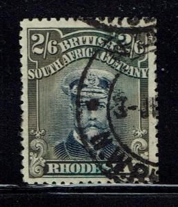 Rhodesia SG# 274 - Used - 060516
