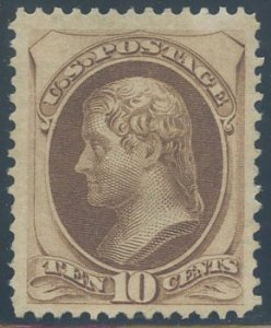 US Scott #161 Mint, VF(J), No Gum