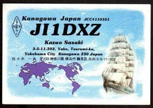 QSL QSO RADIO CARD Sailing Ship,Kazuo Sasaki,J11DXZ, Kanagawa,Japan(Q3816)
