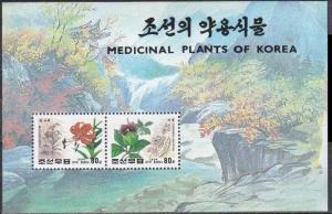 1994 Korea, North 3616-3617KL Flowers