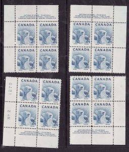 Canada-Sc#322- id5-unused,NH 2c polar bear-plate #2- all 4 corners-1953-