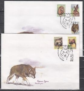Belarus, Scott cat. 655-659. Fauna issue on 2 First day covers. *
