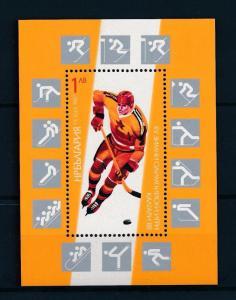 Bulgaria 3294 Olympic Calgary Icehockey 1987 min. Sheet Cancelled-To-Order.