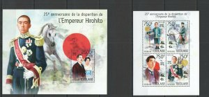 TG439 2014 TOGO ROYALTY FAMOUS PEOPLE 25TH HIROHITO KB+BL MNH