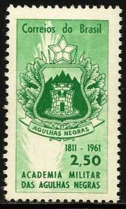 Brazil 1961 Scott# 918 MNH