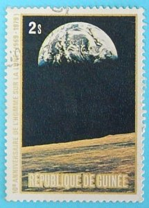 Space, (2658-Т)