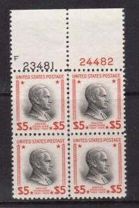 USA #834 XF/NH Plate #23481 & #23482 Block Of Four