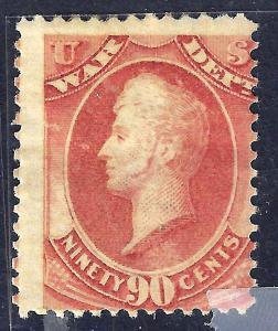 U.S. O93 Mint AVF SCV$225.00 (O93-6)